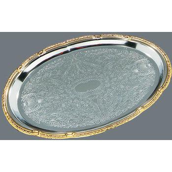 "608913 - Celebration™ Oval Tray w/Gold Border 17-3/4"" x 12-7/8"""