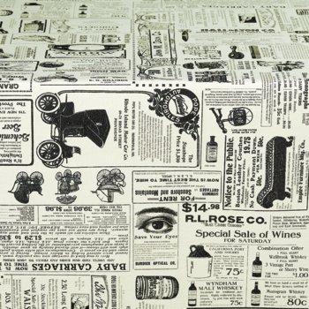5880 Newsprint