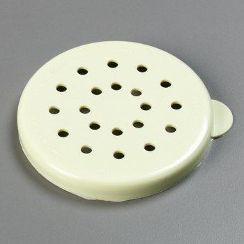 426104 - Cheese Dredge Lid - Yellow