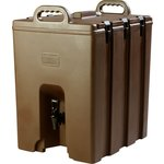 Product Image for LD1000N - Cateraide™ LD Insulated Beverage Server 10 Gallon