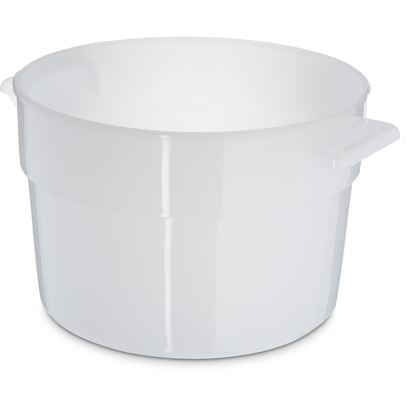020002 - Polyethylene Bain Marie Food Storage Container 2 qt - White